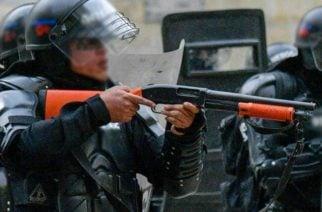 Por ahora el Esmad no suspenderá utilización de escopeta calibre 12 que mató a Dilan Cruz