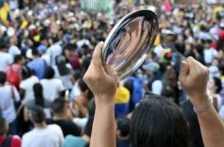 Comité Nacional de Paro reitera su llamado al cacerolazo del 21 de enero en toda Bogotá